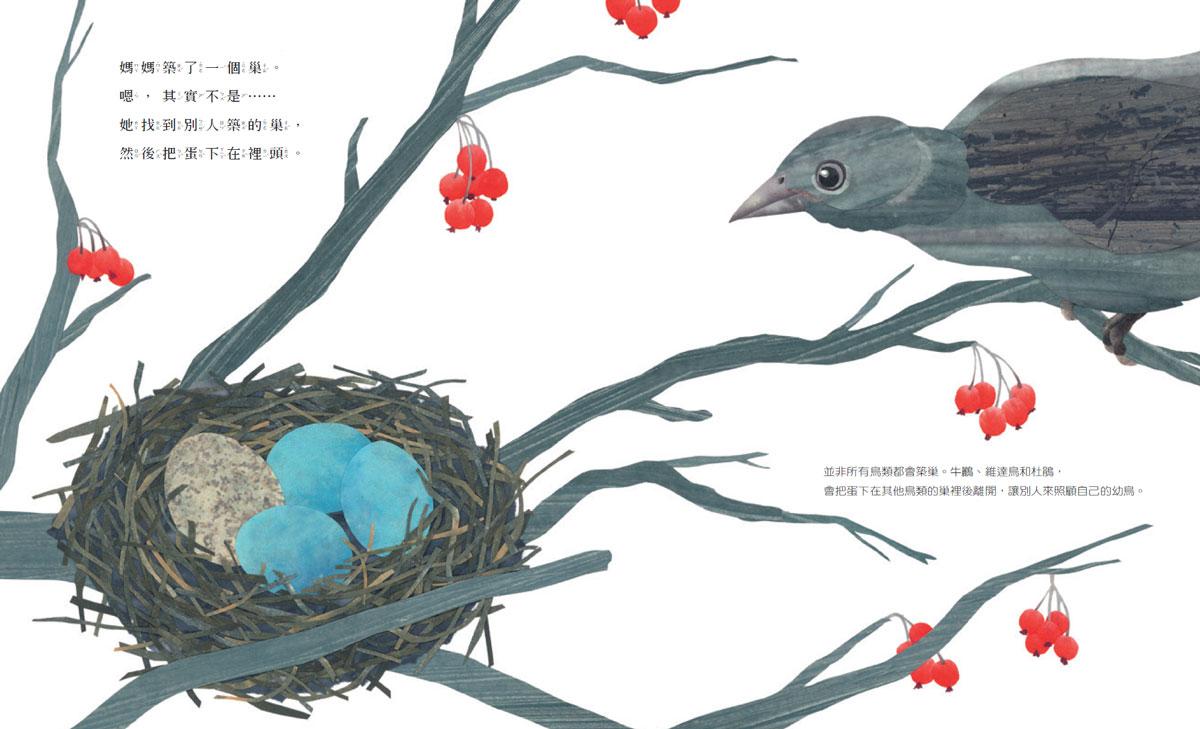 ma_ma_zhu_liao_yi_ge_chao_21200x729.jpg