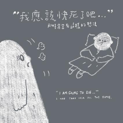 man_gong_chu_ban_yan_zheng_hao_peng_you_-113.jpg