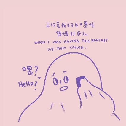 man_gong_chu_ban_yan_zheng_hao_peng_you_-12.jpg