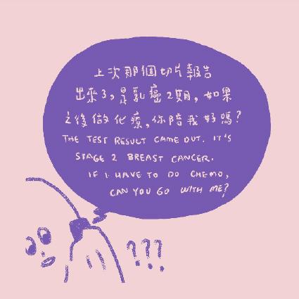man_gong_chu_ban_yan_zheng_hao_peng_you_-13.jpg