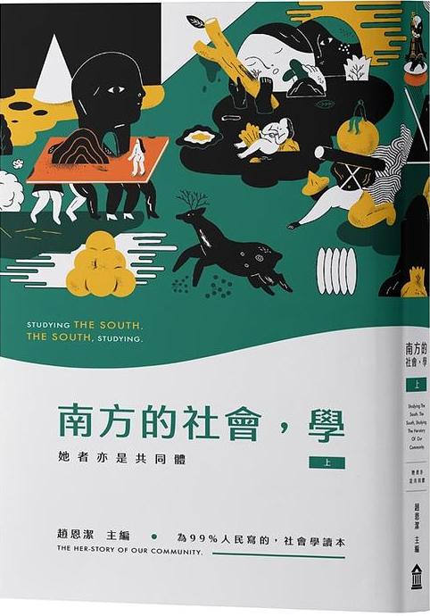 hui_juan_shui_hu_chuan_-di_yi_bu_-shang_.jpg