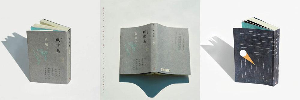 po_xiao_ji_w1000.jpg
