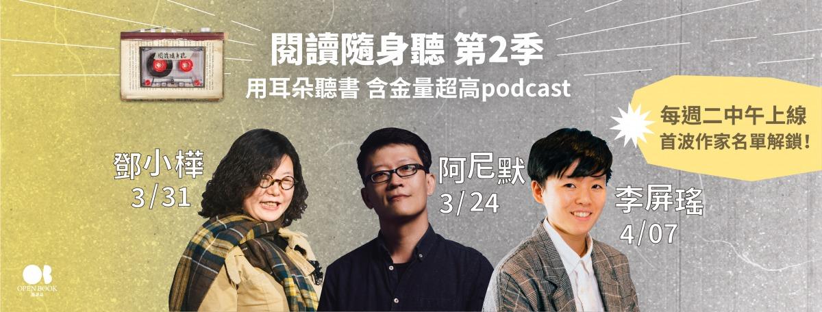 podcastdi_er_ji_xuan_chuan_yu_gao_bn2_gong_zuo_qu_yu_1.jpg