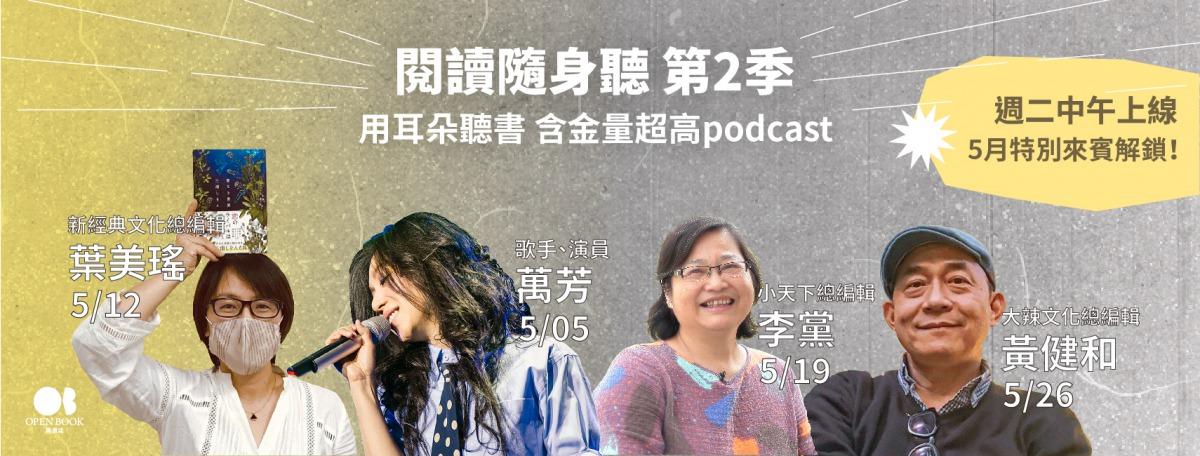 podcastdi_er_ji_xuan_chuan_yu_gao_bn_di_san_bo_gong_zuo_qu_yu_1.jpg
