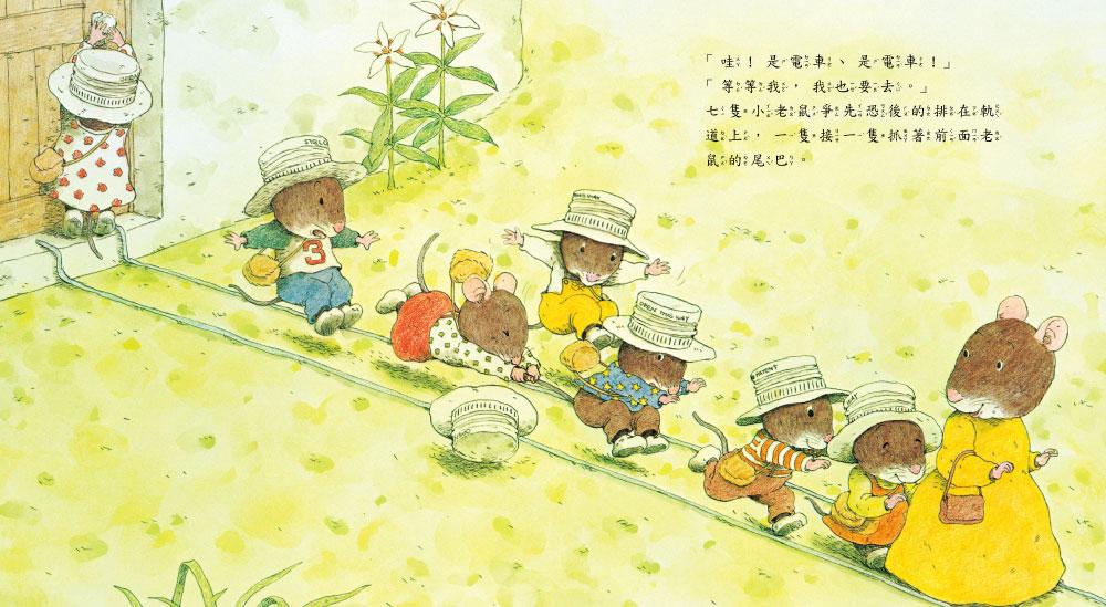 qi_zhi_xiao_lao_shu_qu_shang_xue_w1000.jpg