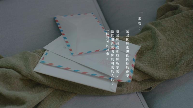 qing_shu_800px.png