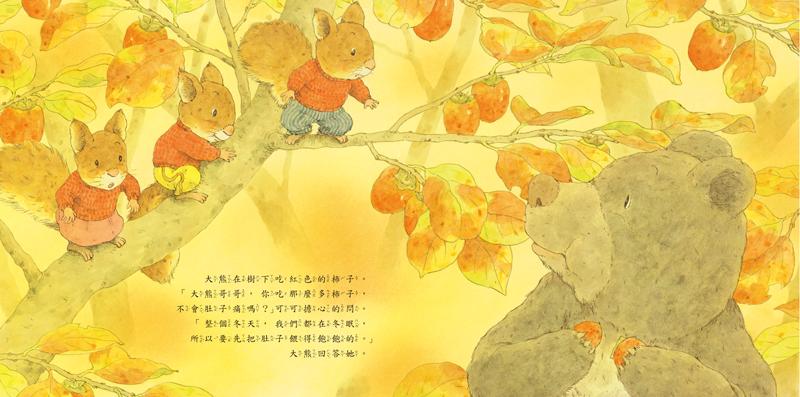 sen_lin_li_de_xiao_song_shu_3w800.png