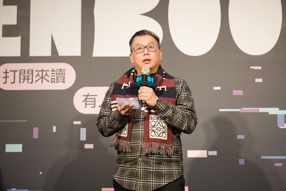 sui_ran_tong_ku_dao_xiang_si_jian_duan_zong_bian_ji_chen_jun_ping_.jpg