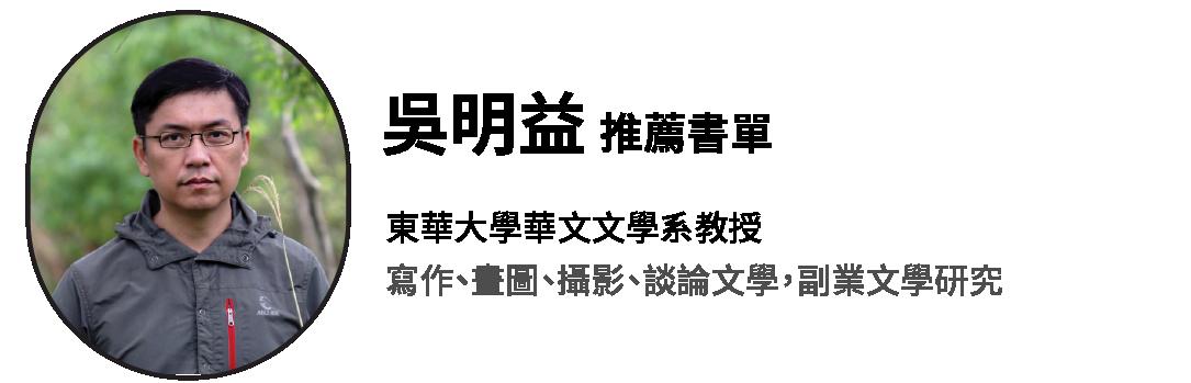 wei_ming_ming_-1-01.png