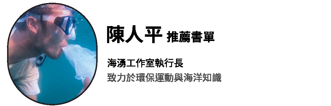 wei_ming_ming_-1-02.png