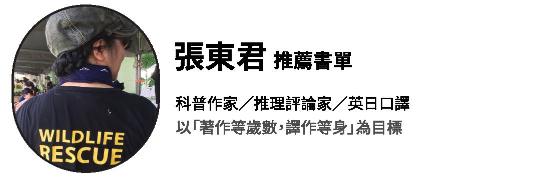 wei_ming_ming_-1-03.png