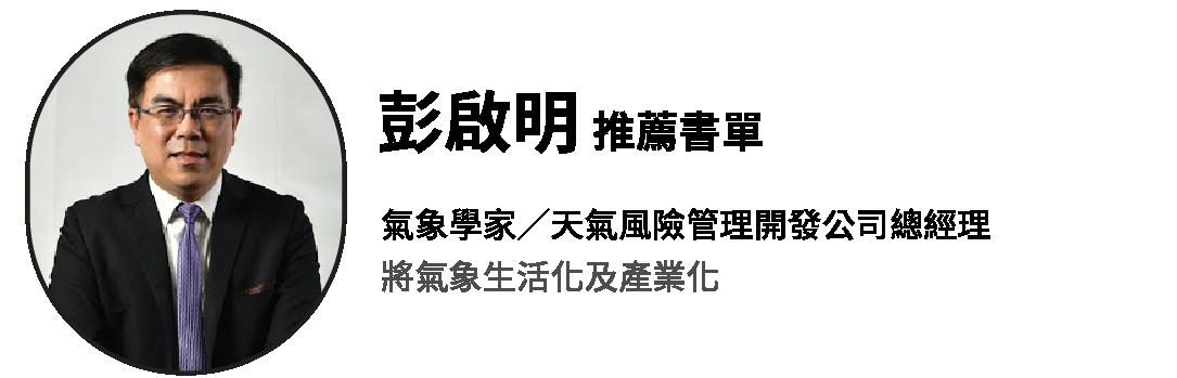 wei_ming_ming_-1-04.png