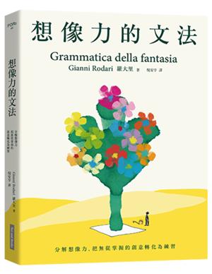 xiang_xiang_li_de_wen_fa_w300.png