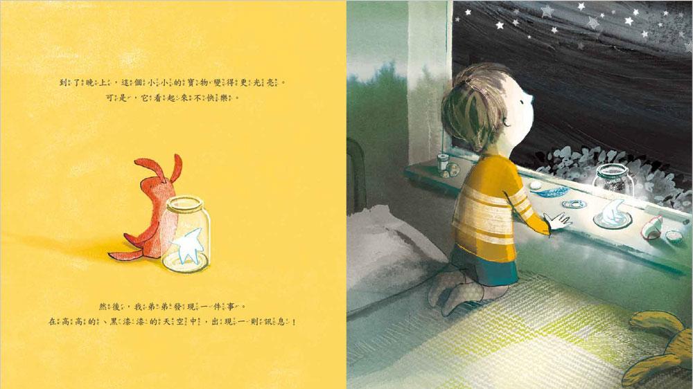 xiao_xing_xing_01.jpg