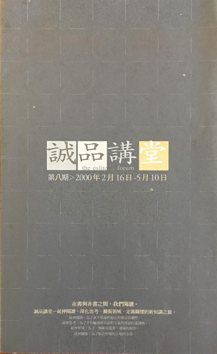 xie_qing_hua_ti_gong_4.jpg