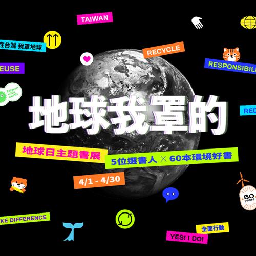 xuan_shu_banner_500px.png