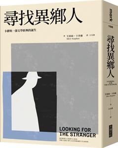 xun_zhao_yi_xiang_ren__0.png