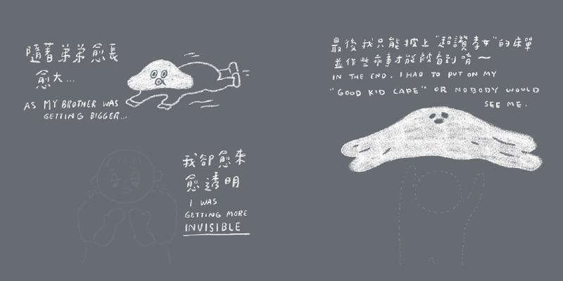 yan_zheng_hao_peng_you_01.png