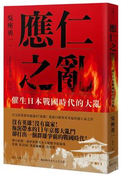 ying_ren_zhi_luan_w250.jpg