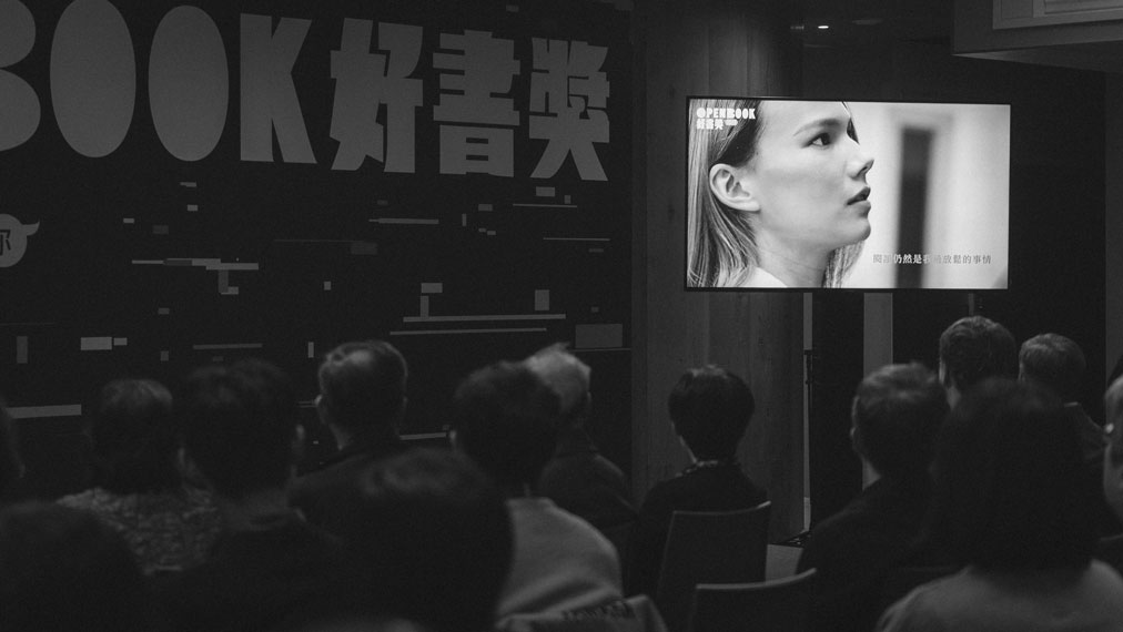yuchungchen-20191207-12.jpg