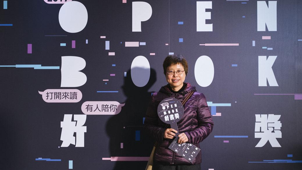 yuchungchen-20191207-wall-40.jpg