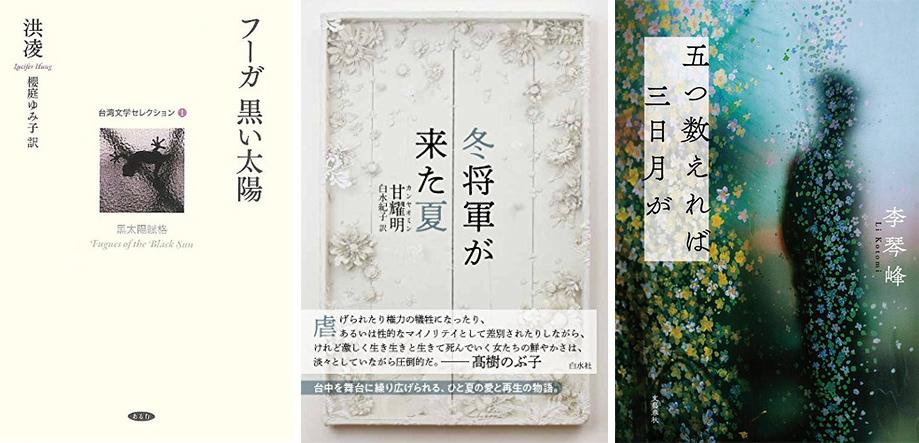 yue_du_du_zhe_yi_gang_he_lang_-01_0.jpg