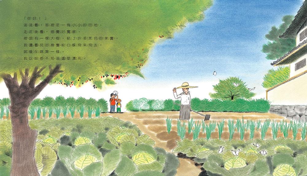 zai_lu_shang_tan_xian_ba_01.jpg