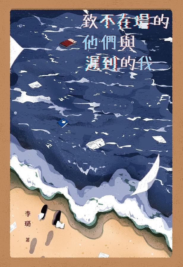 quan_qiu_hua_de_shi_dai_w300.jpg