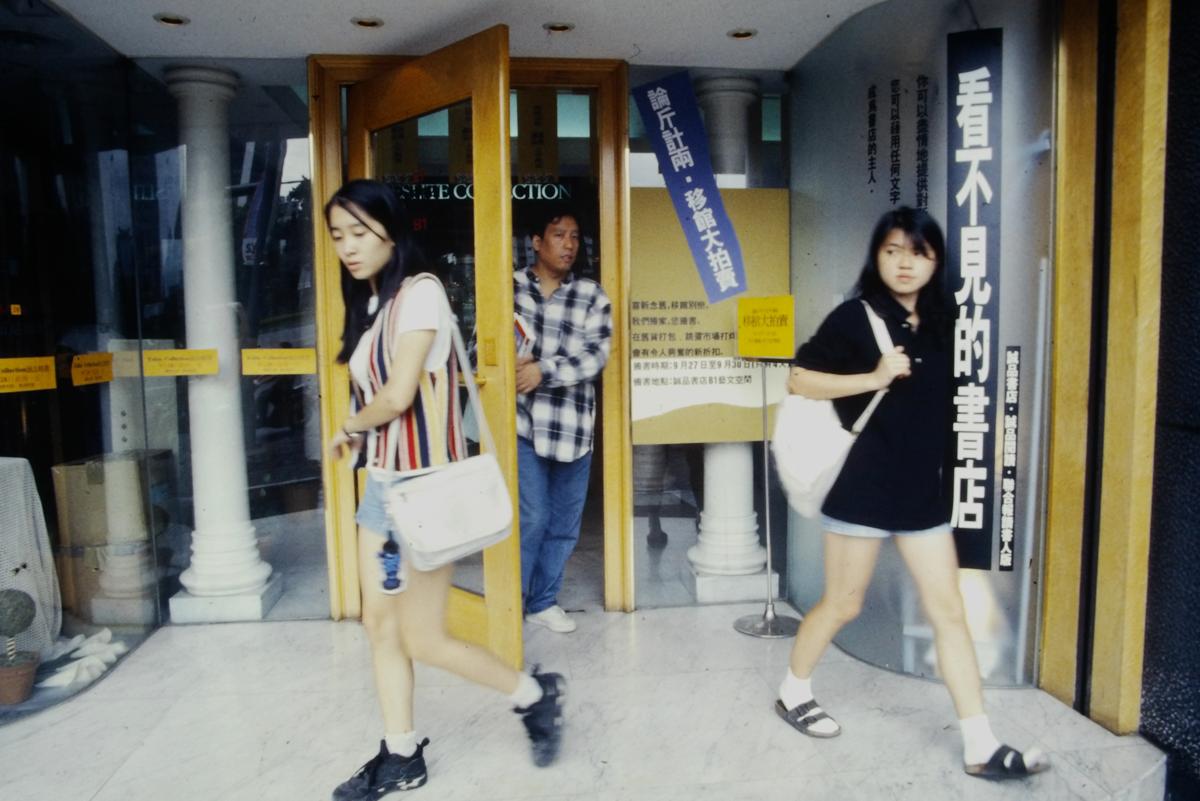 zhou_meng_xing_-4_dun_nan_men_kou_-1200px.png